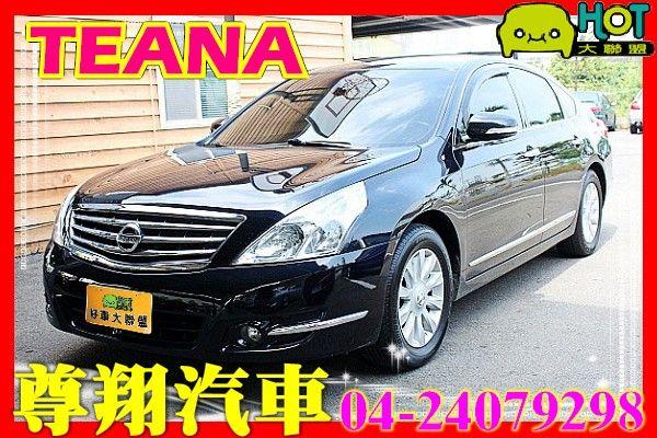 Nissan 日產 Teana 2.0  照片1