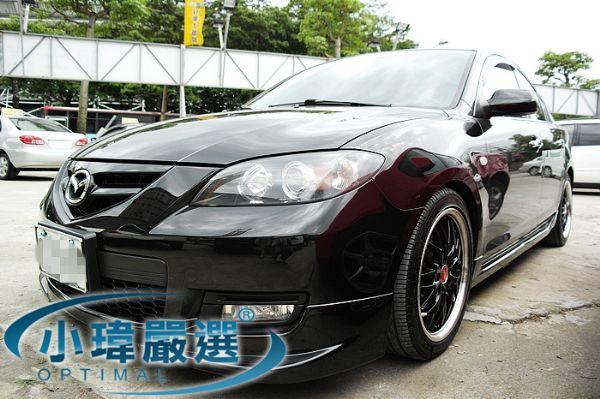 ★小瑋嚴選☆08 Mazda 3 照片1