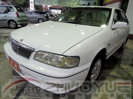 2000 日產 Sentra HV  照片1