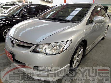 2008 本田 Civic K12  照片1