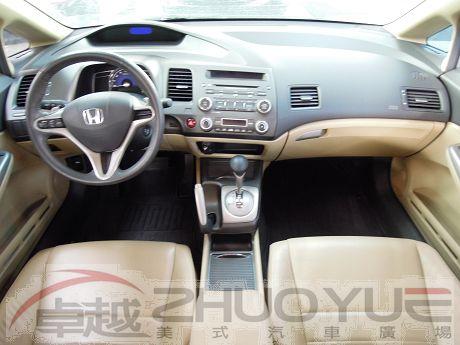 2008 本田 Civic K12  照片2
