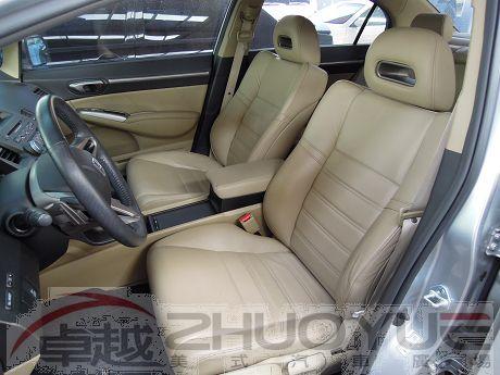 2008 本田 Civic K12  照片3