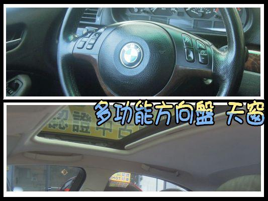 【高鐵汽車】2002 BMW 320 藍 照片4