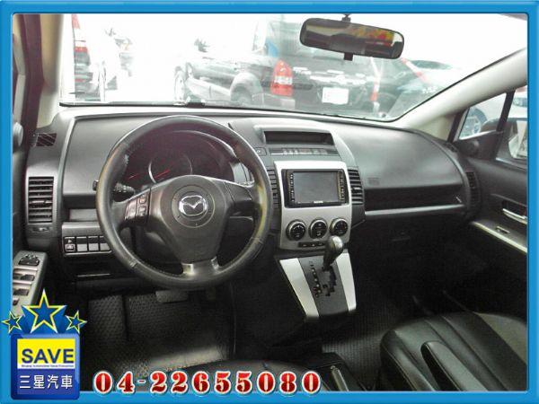 Mazda 馬自達 5 七人座 DVD 照片3