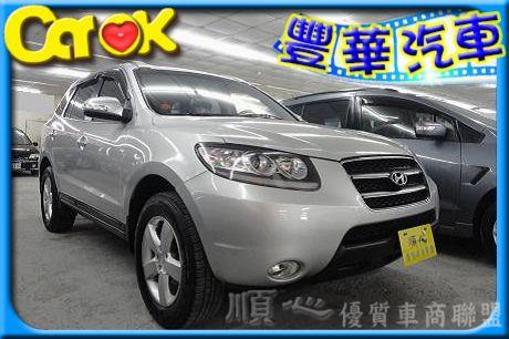 Hyundai 現代 Santa FE 照片1