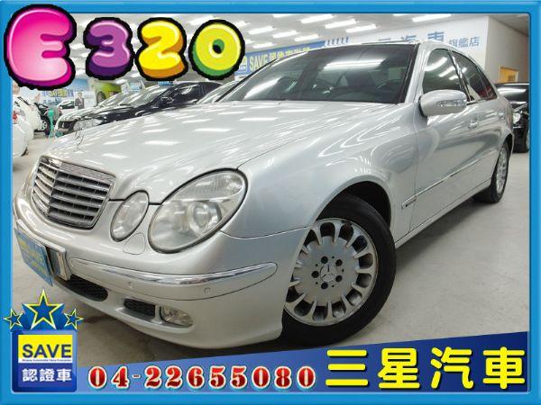 Benz E320 04年 頂級版 照片1