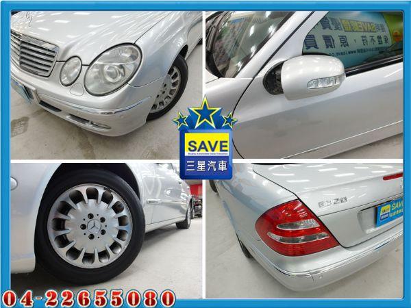 Benz E320 04年 頂級版 照片9