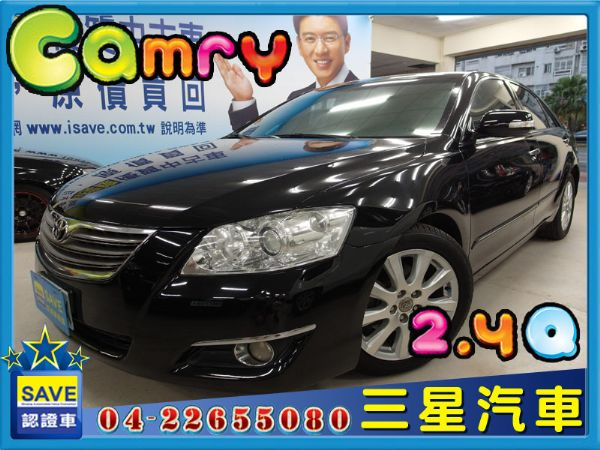 Toyota Camry 2.4 Q版 照片1