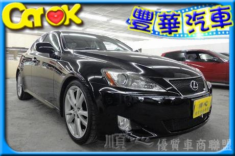 Lexus 凌志 IS 250 照片1