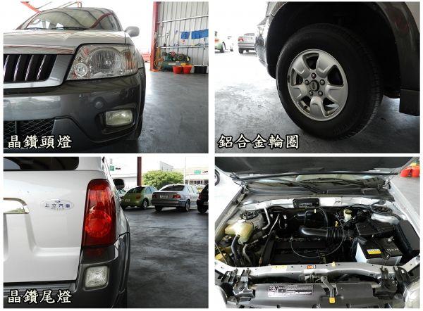 Ford 福特 ESCAPE 銀 2.3 照片6