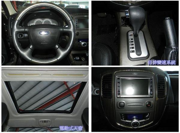 Ford 福特 ESCAPE 黑 2.3 照片2