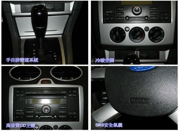Ford 福特 Focus  5D  照片3