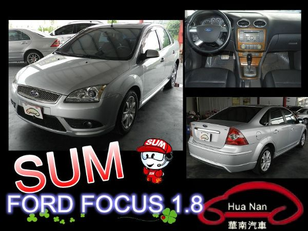 Ford 福特 Focus  1.8 照片1