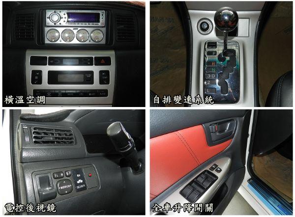 Toyota 豐田  Altis Z 白 照片3