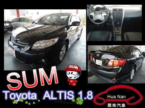 Toyota 豐田 Altis 阿提斯  照片1