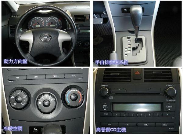 Toyota 豐田 Altis 阿提斯  照片2