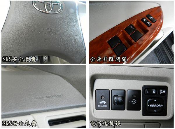 Toyota 豐田 Altis 鐵灰  照片5