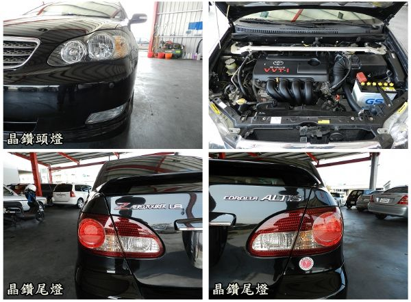 Toyota 豐田 Altis 黑  照片6