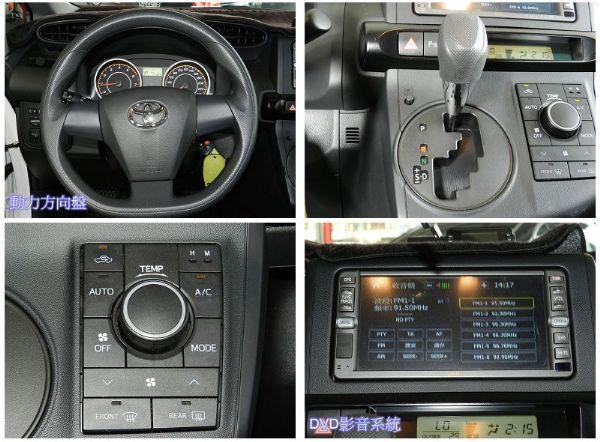 Toyota 豐田 WISH 白 2.0 照片2
