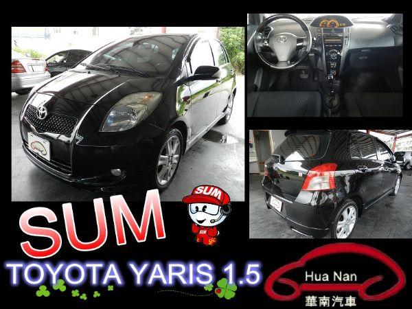 Toyota 豐田 YARIS 亞力士 照片1