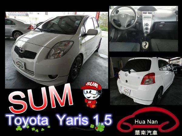Toyota 豐田Yaris 亞瑞士E 照片1
