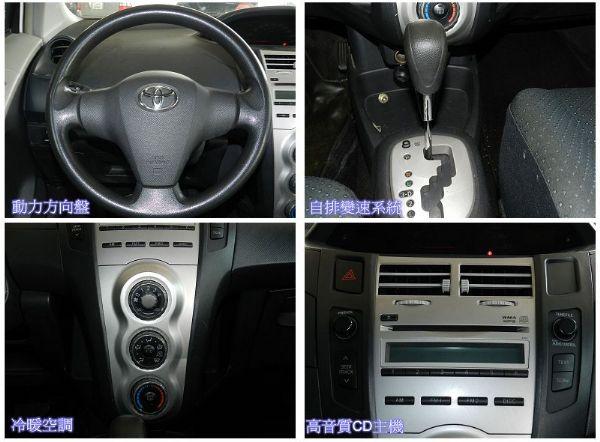Toyota 豐田Yaris 亞瑞士E 照片2