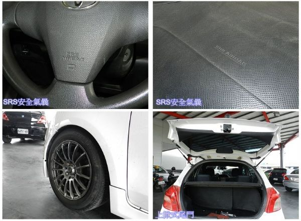 Toyota 豐田Yaris 亞瑞士E 照片5