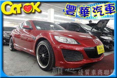 Mazda 馬自達 RX-8 照片1