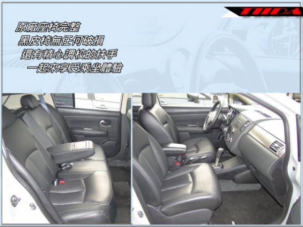 11年TIIDA-1.8~5門~全車原漆 照片4