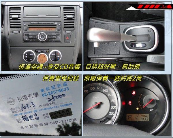 11年TIIDA-1.8~5門~全車原漆 照片8