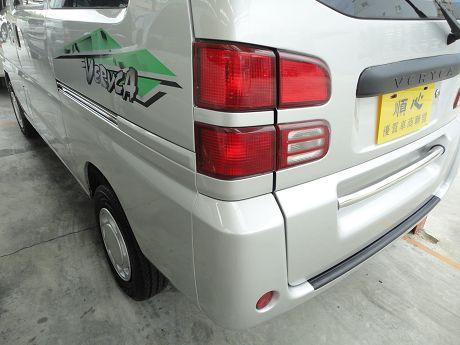Mitsubishi 三菱 Veryca 照片10