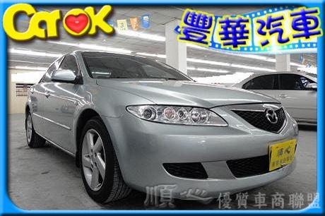 Mazda 馬自達 6 照片1