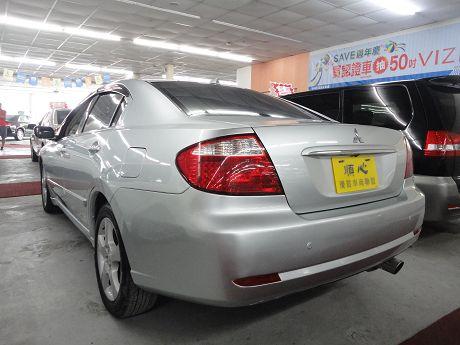 Mitsubishi 三菱 Grunde 照片10