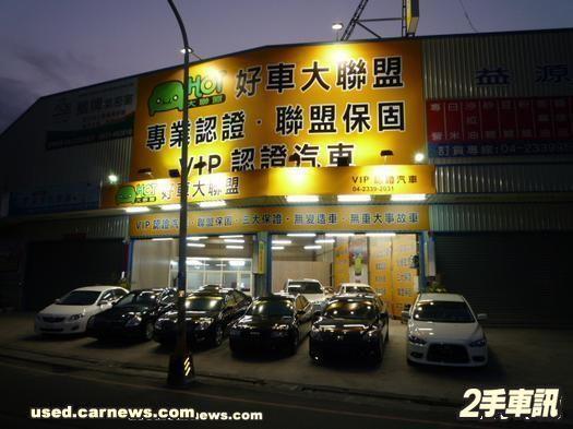 10年~省油家庭小車 照片8