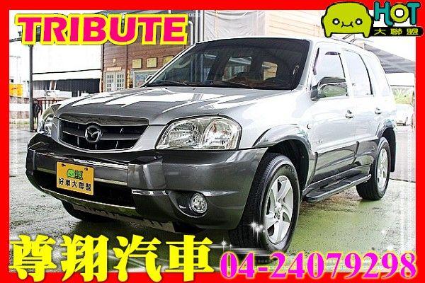 2004年 Mazda Tribute 照片1