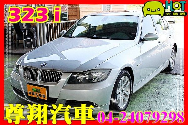 2006年 BMW 323I 2.5 銀 照片1