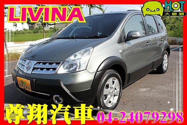 2009年 Nissan Livina 照片1