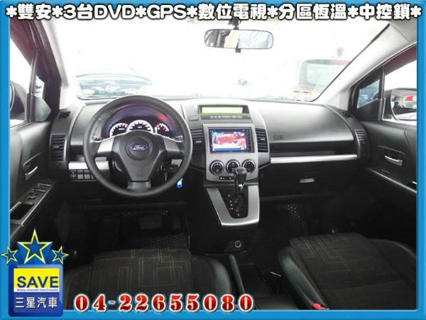 Ford 福特 I-MAX 愛馬仕 7人 照片2