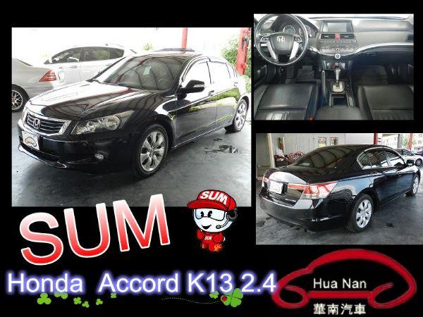 Honda 本田 Accord K13 照片1