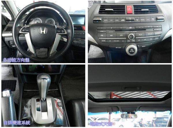 Honda 本田 Accord K13 照片2
