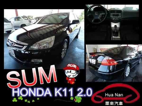 Honda 本田  K11 黑 2.0 照片1