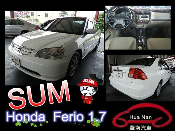 Honda 本田 Ferio  菲利歐 照片1