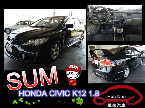 Honda 本田 Civic K12 黑 照片1