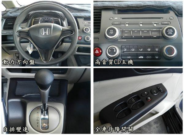 Honda 本田 Civic K12 黑 照片3