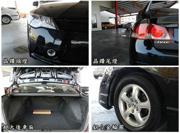 Honda 本田 Civic K12 黑 照片5