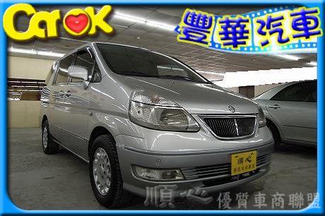 Nissan 日產 Serena QRV 照片1