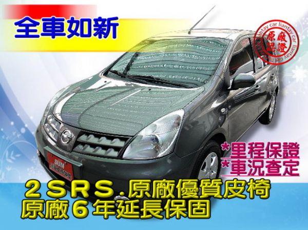 SUM聯泰汽車 2012年 LIVINA 照片1
