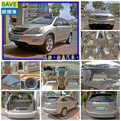 2003年全景天窗 一手車2004年式  照片8
