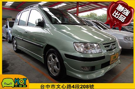 2005 Hyundai現代MatrIx 照片1