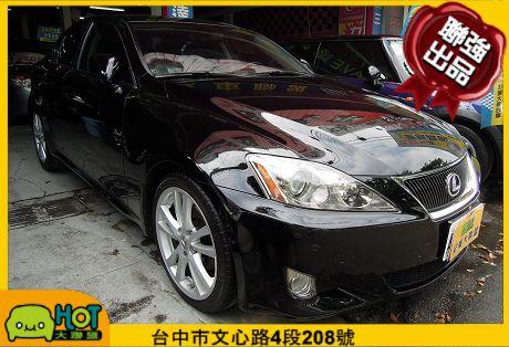 2007 Lexus 凌志 IS 250 照片1